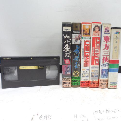 옛날 비디오 테이프